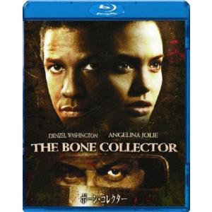 ボーン・コレクター/デンゼル・ワシントン[Blu-ray]【返品種別A】 joshin-cddvd