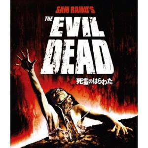 死霊のはらわた/エレン・サンドワイズ[Blu-ray]【返品種別A】 joshin-cddvd