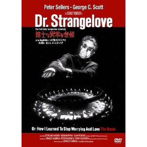 博士の異常な愛情/スタンリー・キューブリック[DVD]【返品種別A】