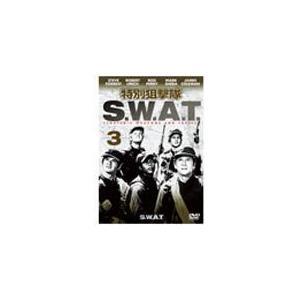 特別狙撃隊 S.W.A.T. シーズン1 VOL.3/スティーヴ・フォレスト[DVD]【返品種別A】|joshin-cddvd