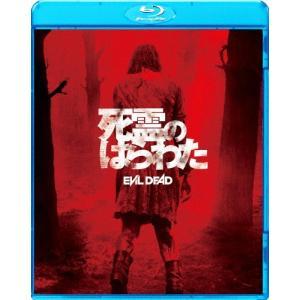 死霊のはらわた/ジェーン・レヴィ[Blu-ray]【返品種別A】 joshin-cddvd