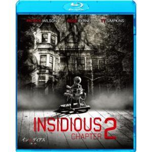 [枚数限定][限定版]インシディアス 第2章【初回生産限定版】/パトリック・ウィルソン[Blu-ray]【返品種別A】 joshin-cddvd