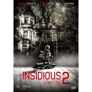 インシディアス 第2章/パトリック・ウィルソン[DVD]【返品種別A】