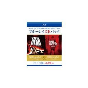 死霊のはらわた(オリジナル)/死霊のはらわた(リメイク)/エレン・サンドワイズ[Blu-ray]【返品種別A】 joshin-cddvd