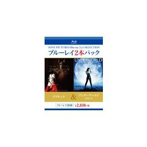 ドラキュラ/アンダーワールド ビギンズ/ゲイリー・オールドマン[Blu-ray]【返品種別A】 joshin-cddvd