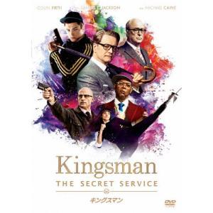 キングスマン/コリン・ファース[DVD]【返品種別A】|joshin-cddvd