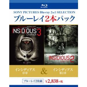 インシディアス 序章/インシディアス 第2章/ダーモット・マローニー[Blu-ray]【返品種別A】