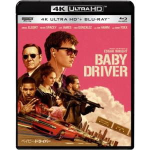 ベイビー・ドライバー 4K ULTRA HD & ブルーレイセット/アンセル・エルゴート[Blu-ray]【返品種別A】|joshin-cddvd