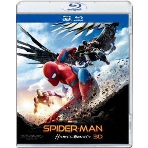 [枚数限定][限定版]スパイダーマン:ホームカミング IN 3D【初回生産限定】/トム・ホランド[Blu-ray]【返品種別A】