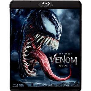 ヴェノム ブルーレイ&DVDセット/トム・ハーディ[Blu-ray]【返品種別A】|joshin-cddvd