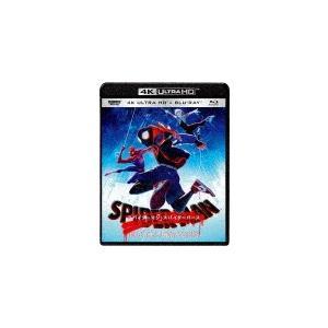 [枚数限定][限定版]スパイダーマン:スパイダーバース(4K ULTRA HD&ブルーレイセット)【...