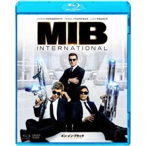 メン・イン・ブラック:インターナショナル ブルーレイ&DVDセット/クリス・ヘムズワース[Blu-ray]【返品種別A】