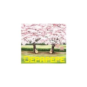 桜風/DEPAPEPE[CD]【返品種別A】|joshin-cddvd