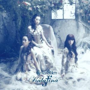 After Eden/Kalafina[CD]通常盤【返品種別A】