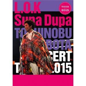 TOSHINOBU KUBOTA CONCERT TOUR 2015 L.O.K.Supa Dupa/久保田利伸[DVD]【返品種別A】|joshin-cddvd