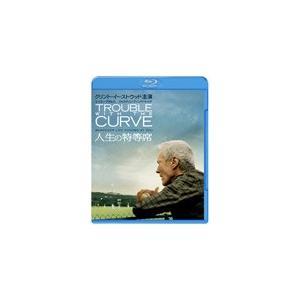 人生の特等席/クリント・イーストウッド[Blu-ray]【返品種別A】