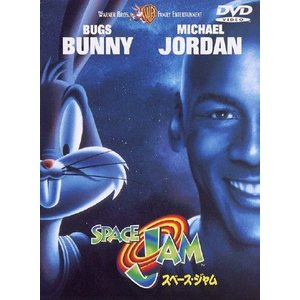 [枚数限定]スペース・ジャム/マイケル・ジョーダン[DVD]【返品種別A】 Joshin web CDDVD PayPayモール店