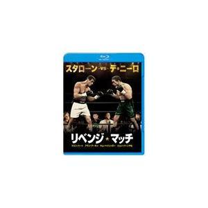 リベンジ・マッチ/シルベスター・スタローン,ロバート・デ・ニーロ[Blu-ray]【返品種別A】