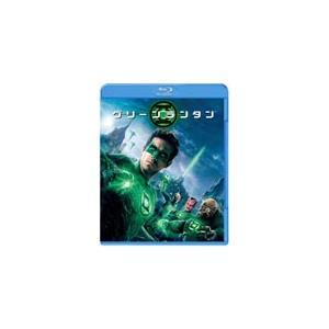グリーン・ランタン/ライアン・レイノルズ[Blu-ray]【返品種別A】