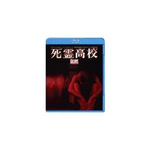 死霊高校/リース・ミシュラー[Blu-ray]【返品種別A】 joshin-cddvd
