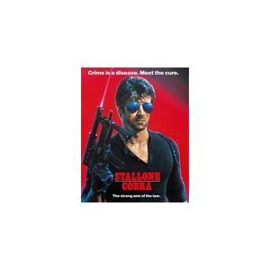 コブラ 日本語吹替音声追加収録版 ブルーレイ/シルベスター・スタローン[Blu-ray]【返品種別A】|joshin-cddvd