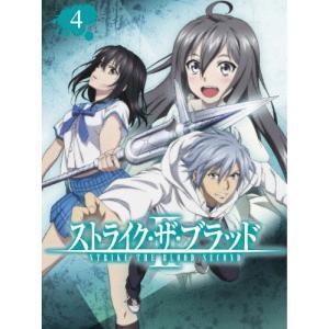 ストライク・ザ・ブラッド II OVA Vol.4<初回仕様版>/アニメーション[Blu-ray]【返品種別A】|joshin-cddvd