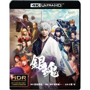 [枚数限定][先着特典付]銀魂<4K ULTRA HD&ブルーレイセット>/小栗旬[Blu-ray]【返品種別A】|joshin-cddvd