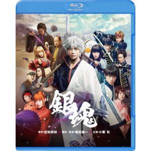 [枚数限定][先着特典付]銀魂 Blu-ray/小栗旬[Blu-ray]【返品種別A】|joshin-cddvd