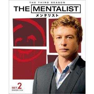 THE MENTALIST/メンタリスト〈サード・シーズン〉 後半セット/サイモン・ベイカー[DVD]【返品種別A】
