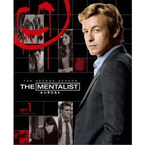 THE MENTALIST/メンタリスト〈セカンド・シーズン〉 前半セット/サイモン・ベイカー[DVD]【返品種別A】