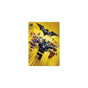 レゴ(R)バットマン ザ・ムービー/アニメーション[DVD]【返品種別A】