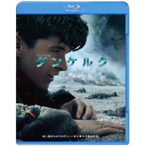 [枚数限定][限定版]【初回限定生産】ダンケルク プレミアム・エディション ブルーレイ&DVDセット/フィオン・ホワイトヘッド[Blu-ray]【返品種別A】|joshin-cddvd