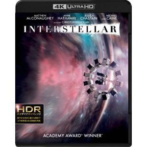 インターステラー<4K ULTRA HD&ブルーレイセット>/マシュー・マコノヒー[Blu-ray]【返品種別A】|joshin-cddvd