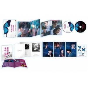 [枚数限定][限定版]【初回仕様】去年の冬、きみと別れ ブルーレイプレミアム・エディション(2枚組)/岩田剛典[Blu-ray]【返品種別A】|joshin-cddvd