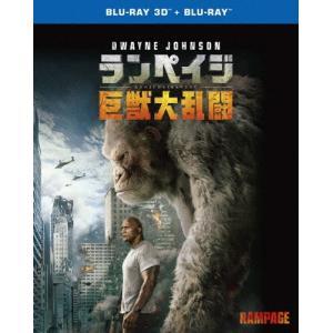 ランペイジ 巨獣大乱闘 3D&2Dブルーレイセッ...の商品画像