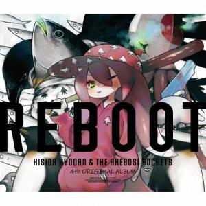 岸田教団&THE明星ロケッツ / REBOOT アーティスト盤/CD+Blu-ray   CD