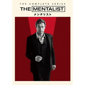 [枚数限定]THE MENTALIST/メンタリスト〈シーズン1-7〉 DVD全巻セット/サイモン・ベイカー[DVD]【返品種別A】