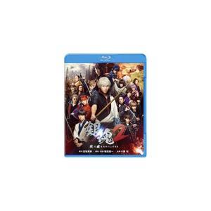 銀魂2 掟は破るためにこそある【Blu-ray】/小栗旬[Blu-ray]【返品種別A】