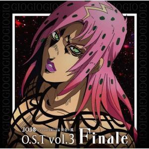 ジョジョの奇妙な冒険 黄金の風 O.S.T Vol.3 Finale/菅野祐悟[CD]【返品種別A】
