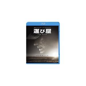 運び屋 ブルーレイ&DVDセット/クリント・イーストウッド[Blu-ray]【返品種別A】