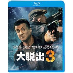 大脱出3 ブルーレイ&DVDセット/シルヴェスター・スタローン[Blu-ray]【返品種別A】 joshin-cddvd