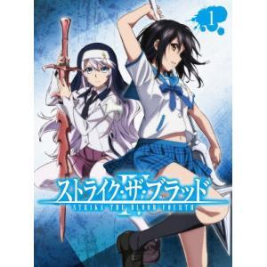 [枚数限定][限定版]ストライク・ザ・ブラッドIV OVA Vol.1<初回仕様版>/アニメーション[Blu-ray]【返品種別A】