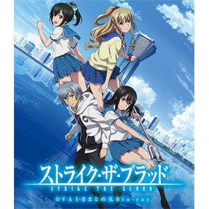 ストライク・ザ・ブラッド OVA I-IIまとめ見Blu-ray/アニメーション[Blu-ray]【...