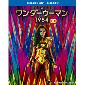 ワンダーウーマン 1984 3D&2Dブルーレイセット/ガル・ガドット[Blu-ray]【返品種別A】 Joshin web CDDVD PayPayモール店