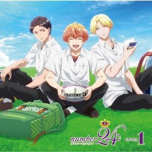 オリジナルアニメ「number24」ドラマCD1/ドラマ[CD]【返品種別A】