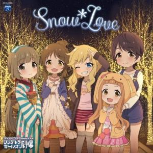 [枚数限定]THE IDOLM@STER CINDERELLA GIRLS LITTLE STARS! Snow*Love[CD]【返品種別A】|joshin-cddvd