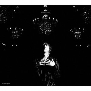 [枚数限定][限定盤]エレジー/清春[CD+DVD]【返品種別A】 joshin-cddvd