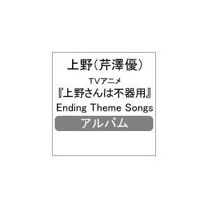 ◆品 番:COCX-40773◆発売日:2019年03月27日発売◆出荷目安:2〜4日◆テレビアニメ...