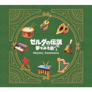 [枚数限定][限定盤]ゼルダの伝説 夢をみる島 オリジナルサウンドトラック【初回数量限定BOX仕様】/ゲーム・ミュージック[CD]【返品種別A】