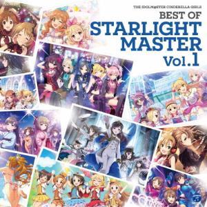 THE IDOLM@STER CINDERELLA GIRLS BEST OF STARLIGHT MASTER Vol.1/ゲーム・ミュージック[CD]【返品種別A】|Joshin web CDDVD PayPayモール店